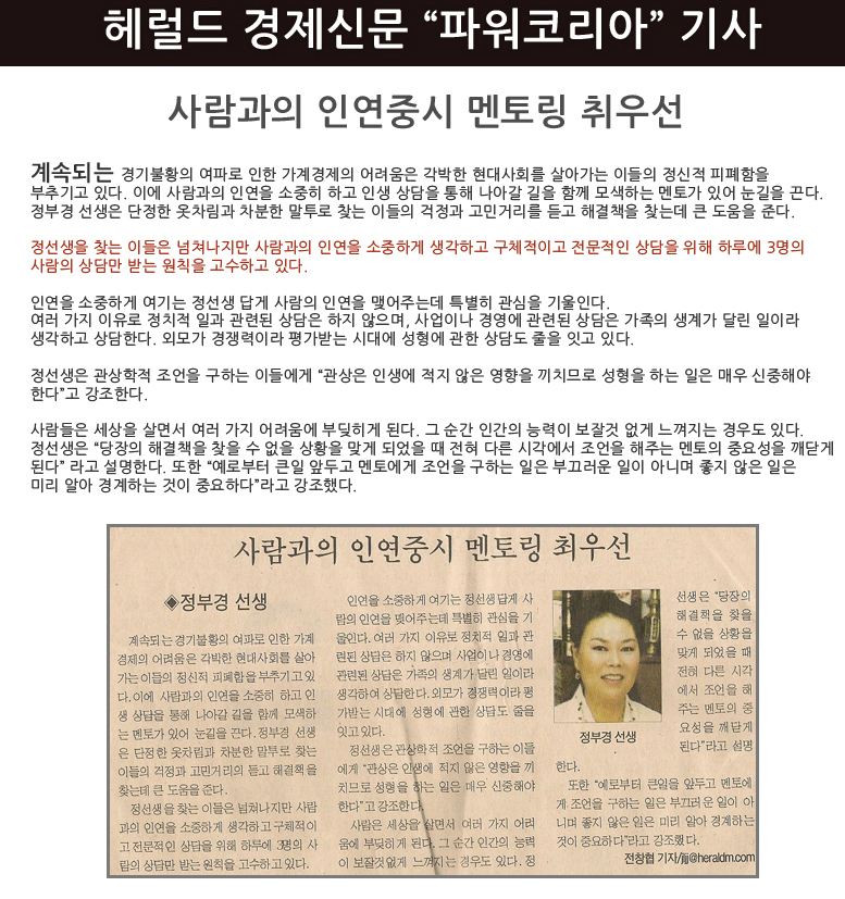news_6.jpg
