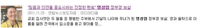daum_net_20130227_110740.jpg