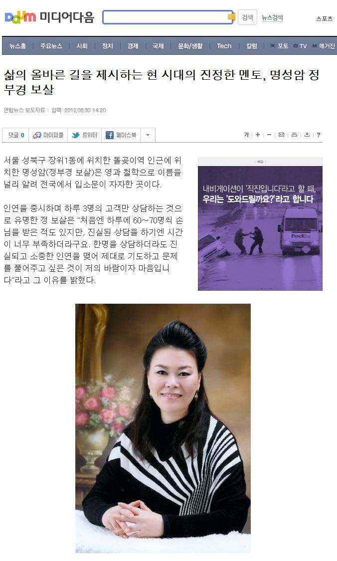 daum_net_20130227_111702.jpg