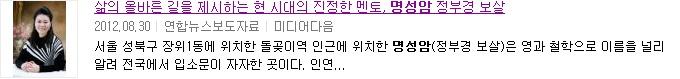 daum_net_20130227_111639.jpg
